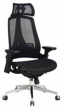 LEXINGTON ergonomikus irodai forgószék