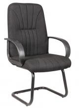 VANDA VISITOR szövetes tárgyaló fotel